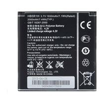 Huawei G600 HB5R1H 2000mAh Mobile Phone Battery